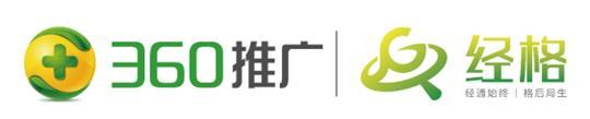 (360)上海经格网络科技有限公司