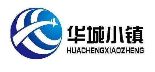 北京华城汇小镇文化创意发展有限公司