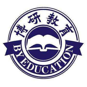 中山大学博研教育