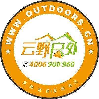 广州云野体育发展有限公司