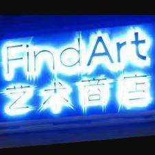 FindArt艺术商店