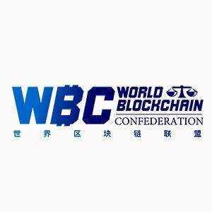 WBC世界区块链峰会