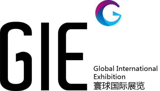 广东寰球国际会展有限公司