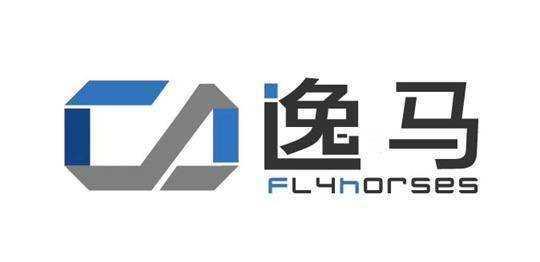 深圳市逸马商业服务有限公司