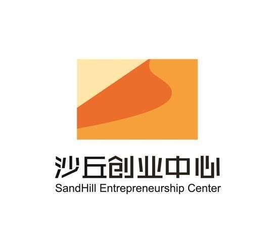 清科沙丘创业中心