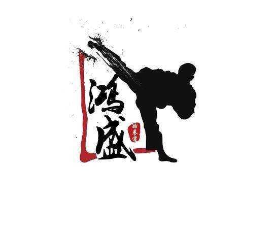 上海鸿盛跆拳道俱乐部