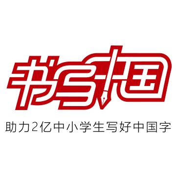 北京华章世纪教育咨询有限公司