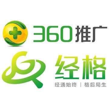 360推广 上海经格