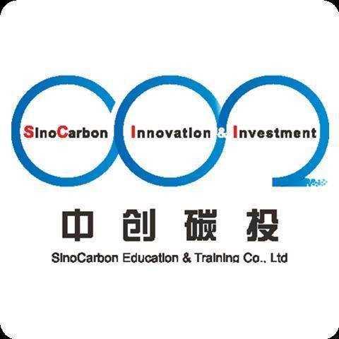 中创碳投教育