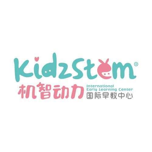 Kidzstem机智动力国际早教中心