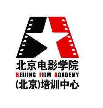 北京电影学院(北京)培训中心