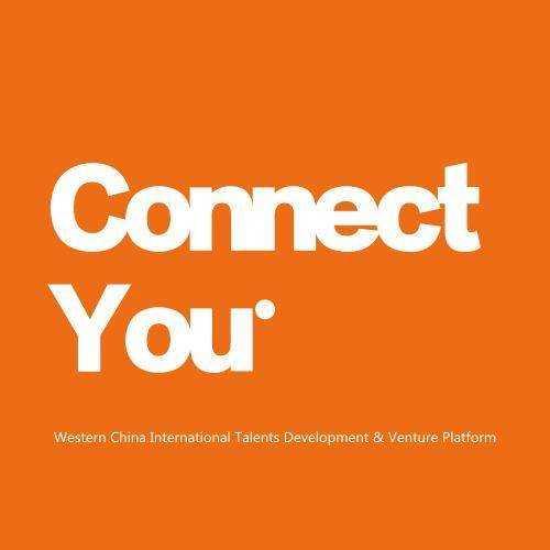 Connect You(诚友汇)中国西部国际人才发展创投平台