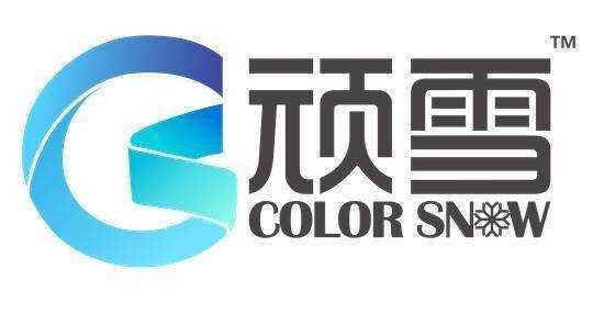 顽雪体育文化娱乐传播(深圳)有限公司
