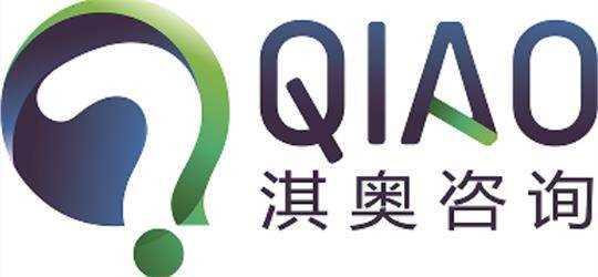 重庆淇奥咨询人力资源管理有限公司