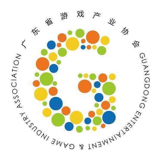 广东省游戏产业协会