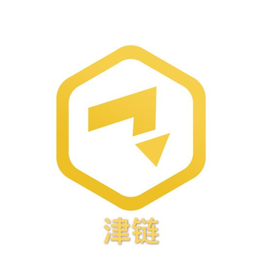 天津津链区块链科技有限公司