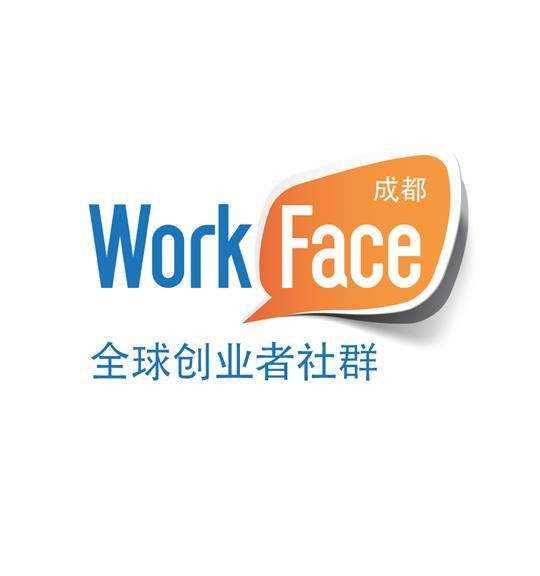 WorkFace成都