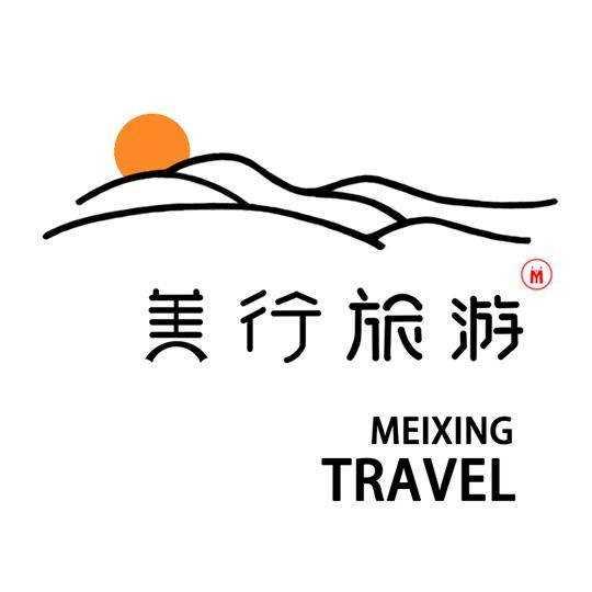 北京美行天下旅游咨询有限公司