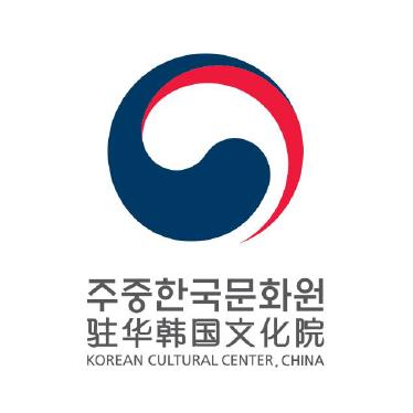 驻华韩国文化院