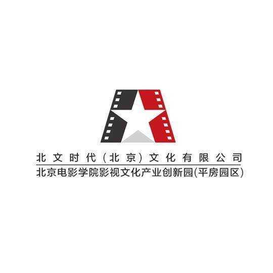 北京电影学院影视文化产业创新园平房园区