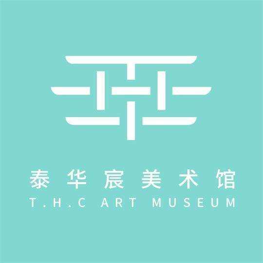 泰华宸美术馆