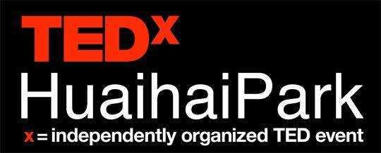 TEDxHuaihaiPark