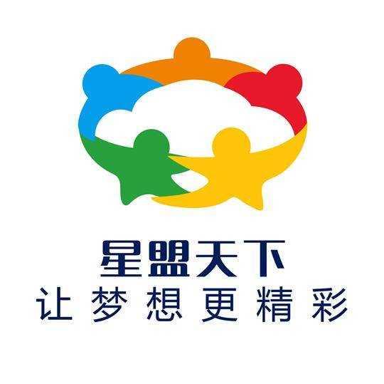 星盟天下(北京)管理咨询有限公司