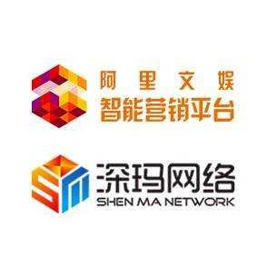 深圳市深玛网络科技有限公司