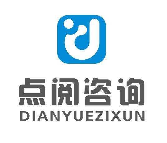 深圳市质点科技有限公司