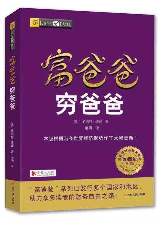 联广志成咨询 & 吴晓波频道