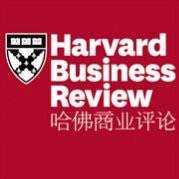 哈佛商业评论中文版