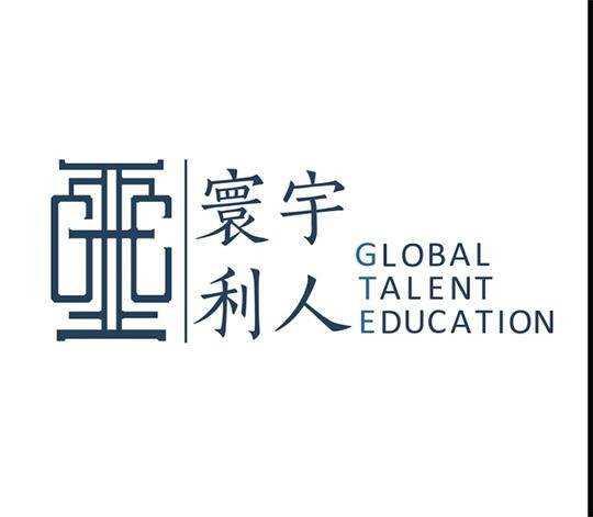 上海寰宇利人教育培训有限公司