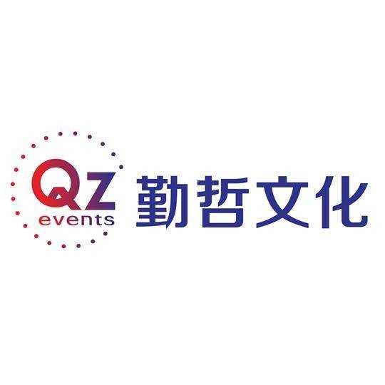 勤哲文化传播(上海)有限公司