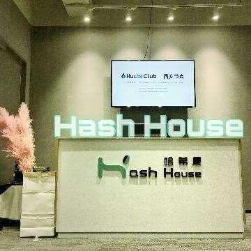 哈希屋HashHouse