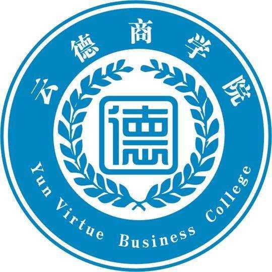 云南省省小微企业发展促进会,云南德商汇,云德商学院