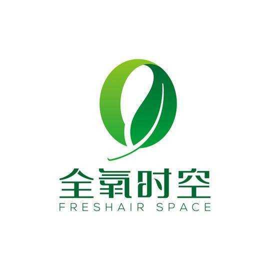 北京全氧纪科技发展有限公司