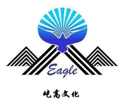 屹高文化杭州发展有限公司