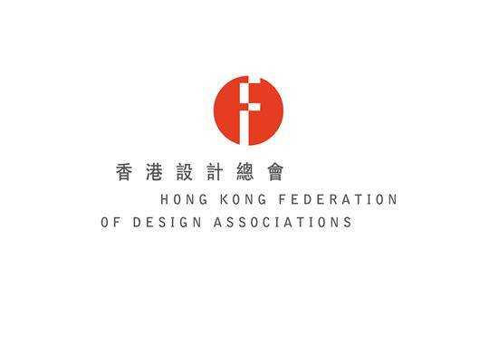 香港设计总会