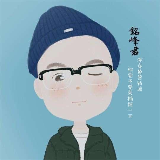 銘峰活动策划有限公司
