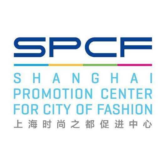 上海时尚之都促进中心