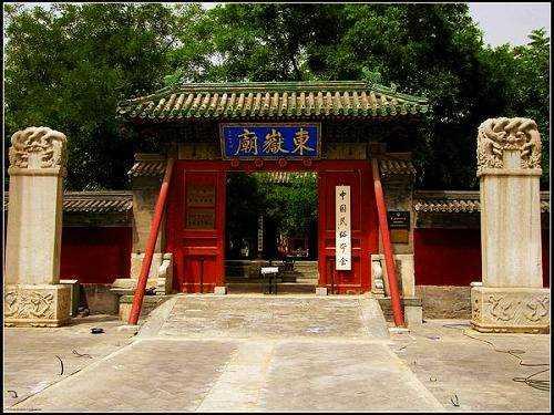北京民俗博物馆