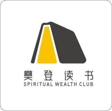 樊登读书(蚌埠)运营中心