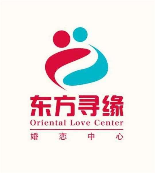 东方寻缘婚恋中心