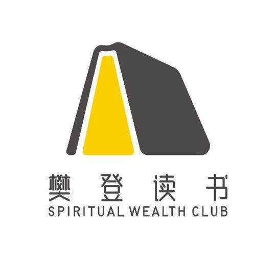 樊登读书(济南)运营中心