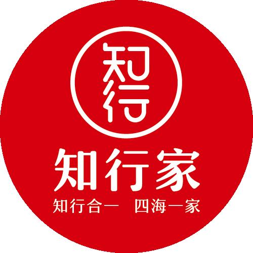 深圳市知行家文化传播有限公司
