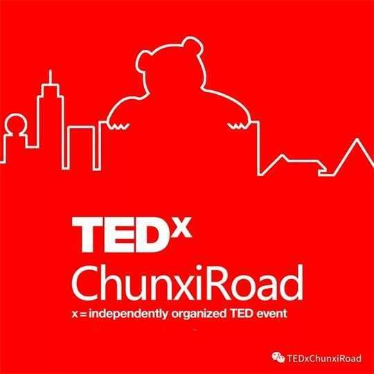 TEDxChunxiRoad