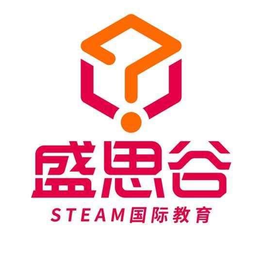 盛思谷STEAM国际教育中心