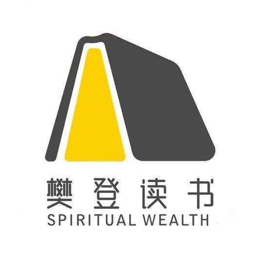 樊登读书(梅州)授权点