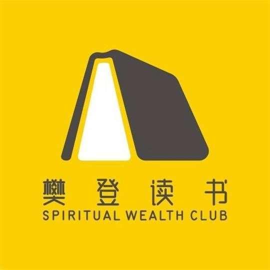 樊登读书(荆州)授权点