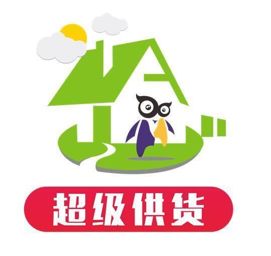 端酷信息科技(上海)有限公司